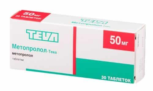 vaszkuláris gyógyszerek pikkelysömörhöz vörös foltok az arcon faggyal